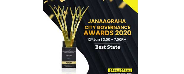 Janaagraha Awards