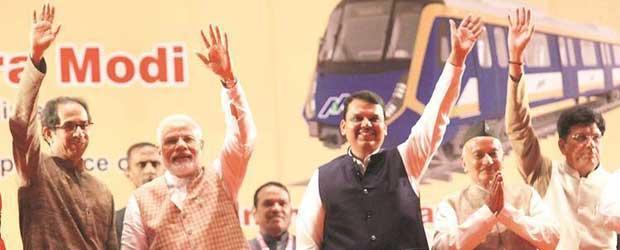 Modi inaugurates