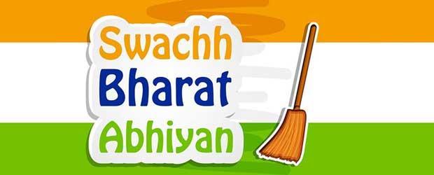 swachh bhrat abhiyan